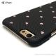 i-Paint - Hard Case+Skin iPhone 6/6s (sweety)