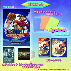 Cotton Guardian Force Saturn Tribute - Special Edition Switch