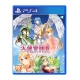Empire of Angels IV PS4