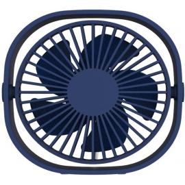 qushini - Mini Desk Fan (blue)